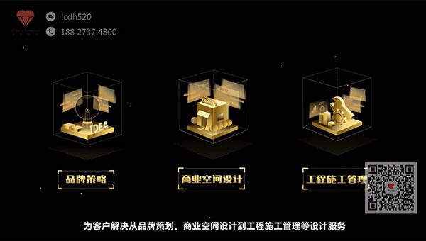 三维动画设计与制作 上海亦品设计3d动画设计企业宣传片