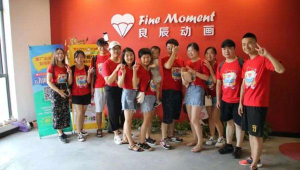 武汉良辰MG动画视频制作公司的一次团建活动