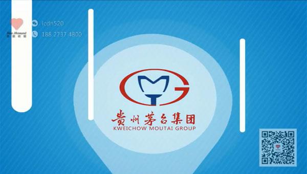 贵州茅台集团国企宣传动画 发展战略mg动画案例