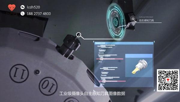华中数控AI芯片产品宣传动画 工业产品动画制作公司