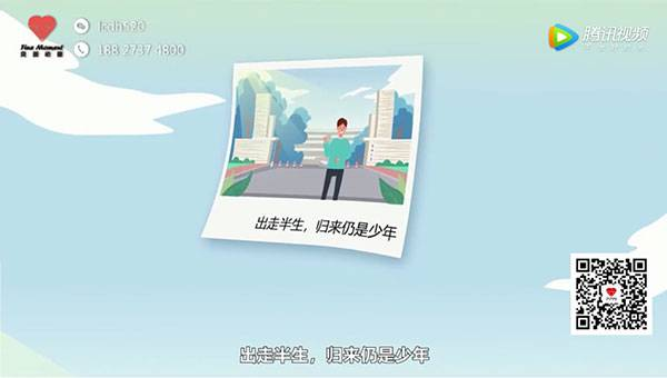 深圳大学学校宣传片制作 2019毕业典礼宣传片MG动画