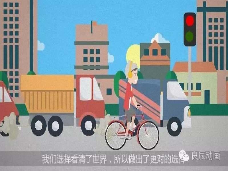 碳宝包环保动画短片 武汉市低碳节能环保动画制作