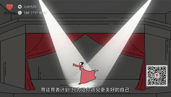 MG动画 | 舞徒舞者计划视频宣传片制作