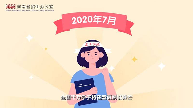 20200912095918.jpg