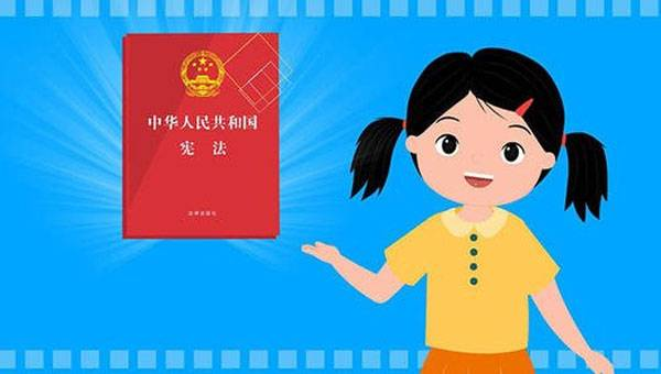 宪法宣传动画制作应该选择什么公司