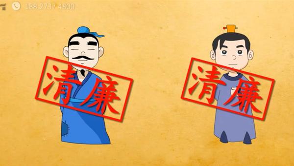 廉政动画 著名典故历史动画清廉父子胡质胡威flash动画