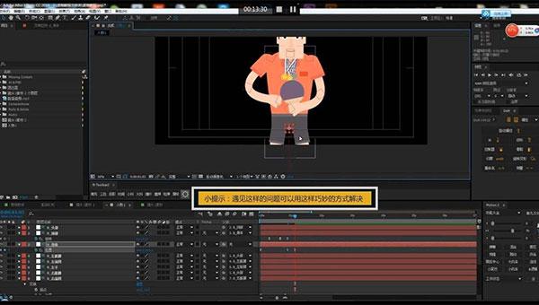 干货满满,mg动画视频怎么制作?