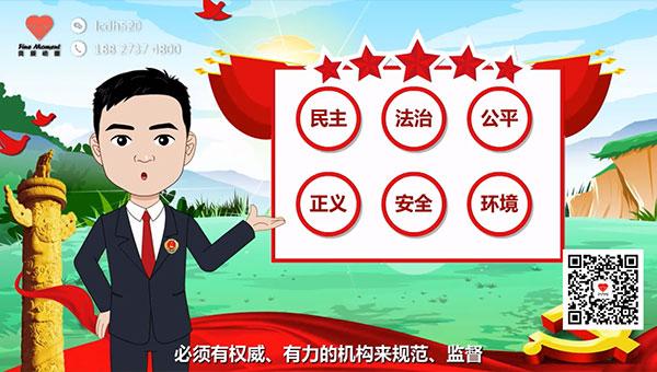 山西岢岚检察院职权介绍MG动画短片制作