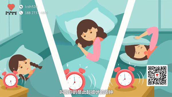 北京动画制作公司 冠寓长租公寓MG动画宣传片