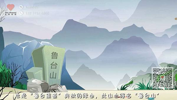 木兰草原景区动画宣传片 动画设计公司