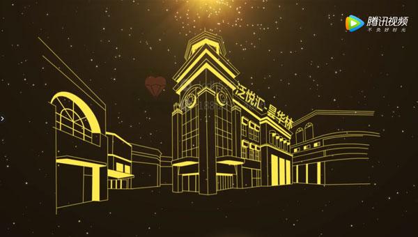 建筑动画公司 武汉南国置业MG动画宣传片