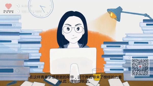 交通银行悉尼分行宣传片 企业文化动漫制作与设计