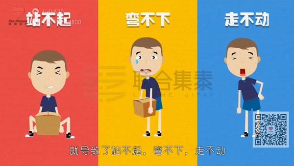 联合集泰益骨消刺液产品宣传动画 广告动画制作公司
