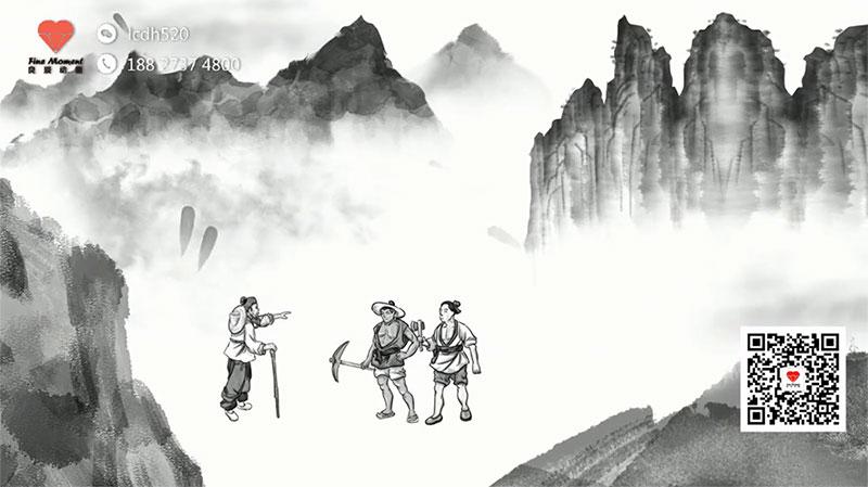 简单flash动画制作 | 创意中国风水墨动画 新解愚公移山