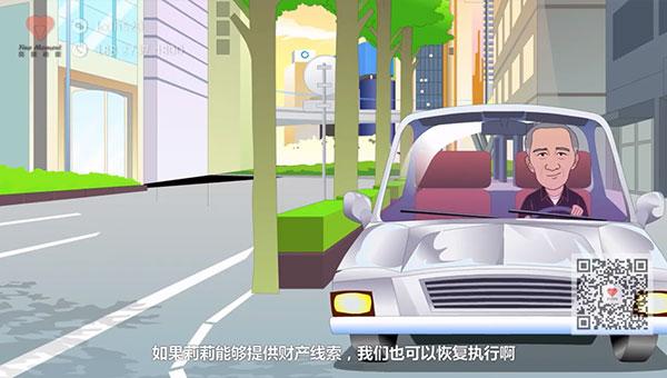 湖南桃江县人民法院flash动画宣传片 知识科普动画制作