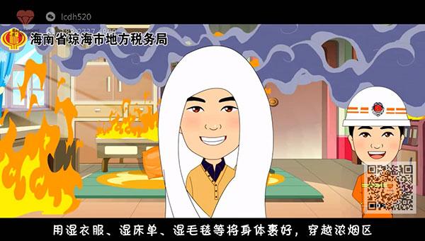 防火灭火消防安全动漫宣传片制作 消防安全MG动画