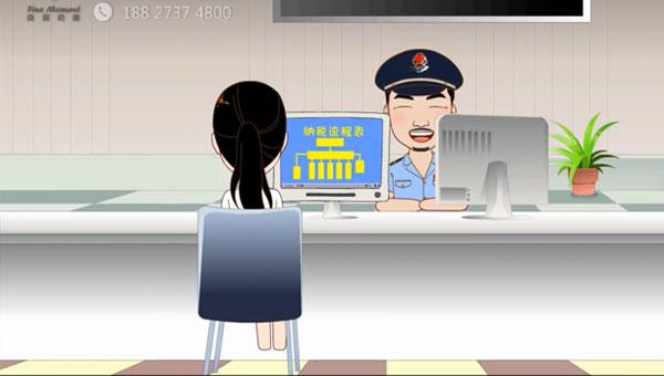 动画电影制作 flash动画短片一起走过的税月