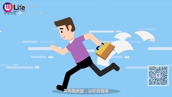 万叁生活企业动画宣传片 MG动画制作团队